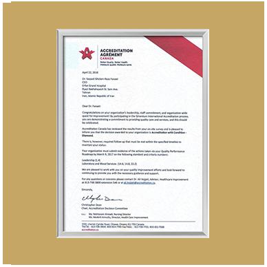 گواهینامه دیاموند بالاترین رتبه اعتباربخشی بینالمللی کانادا (ACI)